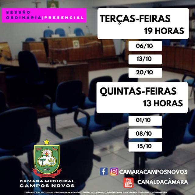 #TodeRosa